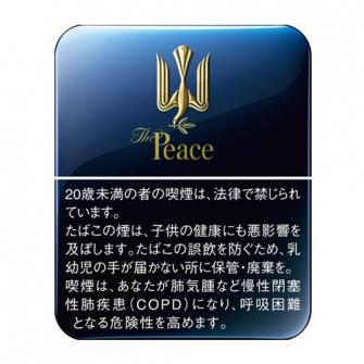 THE PEACE (ザ ピース) 10mg