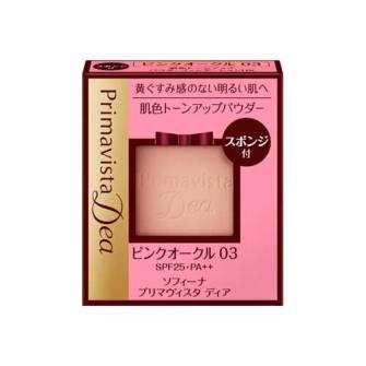 肌色トーンアップ パウダーファンデーションUV #PO-03 ピンクオークル