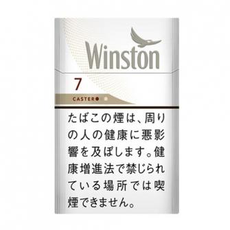 ウィンストン キャスター ホワイト 7 KS BOX 7mg