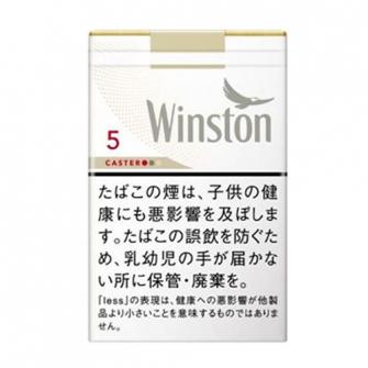ウィンストン キャスター ホワイト 5 ソフトパック 5mg