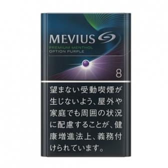 MEVIUS プレミアム メンソール OPTION パープル KS BOX 8mg