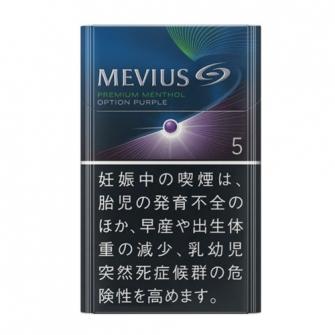 MEVIUS プレミアム メンソール OPTION パープル KS BOX 5mg