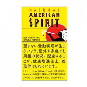 ナチュラル アメリカン スピリット ライト 8mg