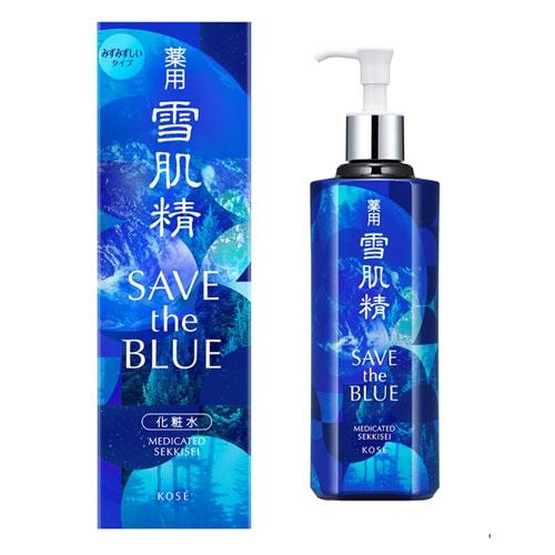薬用 雪肌精 化粧水 SAVE the BLUE 限定デザインボトル 500ml
