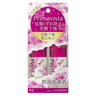 プリマヴィスタ 皮脂くずれ防止下地 2本セット 桜柄 【限定】