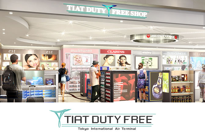 TIAT DUTY FREE SHOP NORTH イメージ