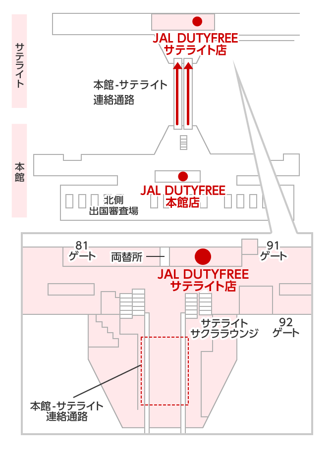 サテライト店 マップ